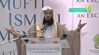 The Beauty of The Religion - Islam Distinguished - Mufti Ismail Menk