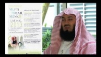Mufti Ismail Menk LIVE in KL 2013