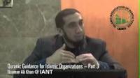 Nouman Ali Khan - 6. Lanaa A'maalunaa Walakum A'maalukum