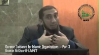 Nouman Ali Khan - 5. Dakwah Work
