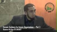 Nouman Ali Khan - 4. Next Generation of Doubters