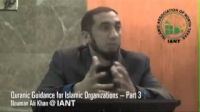 Nouman Ali Khan - 2. Leadership