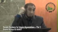 Nouman Ali Khan - 1. Wama Tafarraqu