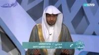 حُکم تعلیق الآیات القرآنیة فی البیوت - برنامج