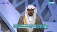 نحن نظلم الإسلام إن لم نفقه عن الله عز وجل کلامه -برنامج