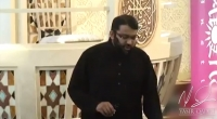 Collector's Edition - Sahih of Imam al-Bukhari: Exclusive Preview - Yasir Qadhi | 6th July 2012