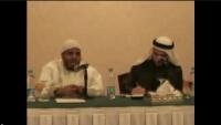 Ramadan Prep Promo - Quran Weekly