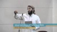 Ashura Fast & History of Prophet Musa - Imran Abu Moussa