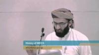 History of Mecca - Imran Abu Moussa