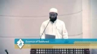 Essence of Tawheed - Imran Abu Moussa