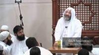 Responsibility towards Parents - Abdur Rahman Dimashqiah