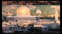 THE FAMILY OF IMRAN 3 (LIVES OF THE PROPHET 21 OF 21) - Anwar Al Awlaki