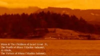 MUSA AND THE CHILDREN OF ISRAEL CONT. 3 (LIVES OF THE PROPHET 15 OF 21) - Anwar Al Awlaki