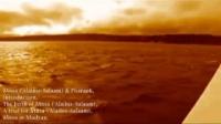 MUSA AND PHAROAH 1 (LIVES OF THE PROPHET 10 OF 21) - Anwar Al Awlaki