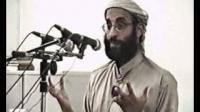 THE FRONTIER LANDS (UMAR IBN AL KHATTAAB PART 16 OF 17) - Anwar Al Awlaki