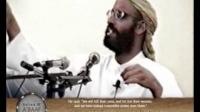 THE JIHAD OF UMAR (UMAR IBN AL KHATTAAB PART 03 OF 17) - Anwar Al Awlaki