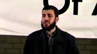 THE MERCY OF ALLAH THROUGH OUR PARENTS - Bilal Assad