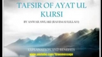 Tawhid First (Episode 3) by Karim AbuZaid