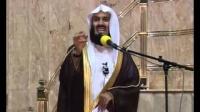 YOU WILL SURELY REMEMBER WHAT I'M TELLING YOU - Abu Mussab Wajdi Akkari