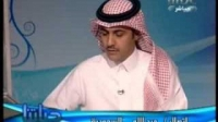 برنامج حیاتنا مع د.الشیخ عائض القرنی حلقة بعنوان {التیسیر}3