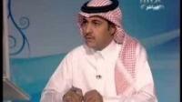 برنامج حیاتنا مع د.الشیخ عائض القرنی حلقة بعنوان {التیسیر}1