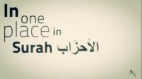 Miracle Of The Quran - Word Choice ᴴᴰ ┇ Kinetic Typography ┇ Ustadh Nouman Ali Khan ┇
