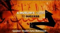 The 4 Promises of Satan to ALLAH ᴴᴰ ┇ Powerful Speech ┇ by Sh. Zahir Mahmood ┇ TDR ┇