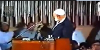 What Is Wrong With Us ? by Ahmed Deedat