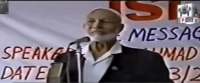 Islam the message of Mankind - by Ahmed Deedat