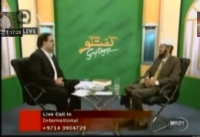 Zakir Naik Questions and Answers 4 of 4