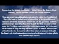 Stories of Sh Ibn Baaz: