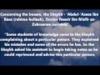 Saladin (Salah al-Din Yusuf Ibn Ayyub