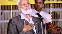 Muhammad PBUH, The Greatest Q&A Part 6, by Sh Ahmed Deedat