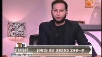 The Straight Path, Responsibility by Ossama Elshamy with Samir El Khalafawy