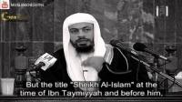 IBN TAYMIYYAH'S TITLE AS SHEIKH UL-ISLAM   Dr. Muhammad Musa Al-Shareef   HD