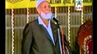 Muhammad (pbuh) the Greatest (in Pakistan) by Ahmed Deedat