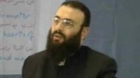 Tafseer Surah an Naas part 6 Sh Hatem al Haj