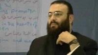 Tafseer Surah an Naas part 4 Sh Hatem al Haj