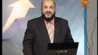 Two Options, Life Is Test, The Life Hagar - Dr Mamdouh Muhammad