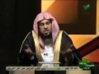 یسر الدین
