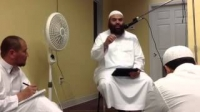 The Manners Of The Organs: Islamic Manners: Sheikh Ibrahim Zidan