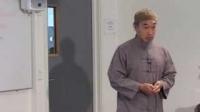 Muslim Converts Course - 3 - Sh. Hussain Yee