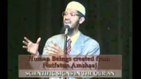 THE QUR'AN AND THE BIBLE IN THE LIGHT OF SCIENCE (DEBATE) - Dr. William Campbell VS Zakir Naik