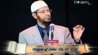 SEEKING KNOWLEDGE IN THE LIGHT OF ISLAM - Zakir Naik