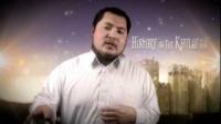 History of Khulafa - Legacy of Uthman & Ali - Shaykh Abdulbary Yahya