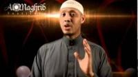Said Rageah on Fiqh of Love: Marriage in Islam - Coming to Winnipeg