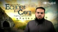 Shaykh Ahsan Hanif talks about saying In Shaa Allah | Echoes of a Cave: Tafseer Surat AlKahf