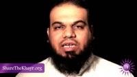 Shaykh Ahsan Hanif - Supreme Supplication (3) | Share The Khayr