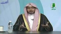 المسلم یخفض جناحه لأخیه المسلم