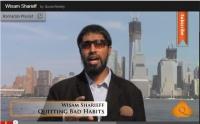 [Ramadan] Quit Bad Habits - Wisam Sharieff - Quran Weekly